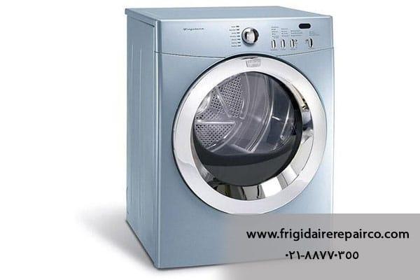 اجتناب از تعمیرات پرهزینه ماشین لباسشویی فریجیدر