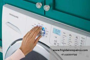 لرزش ماشین لباسشویی فریجیدر