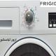 ارور لباسشویی فریجیدر